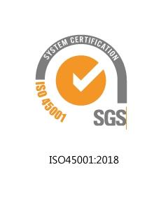 ISO 45001:2018 職業安全管理系統認證