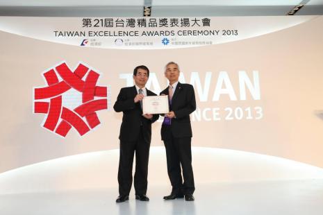 Equs TAT-202微電腦高壓蒸汽滅菌器榮獲選台灣精品獎
