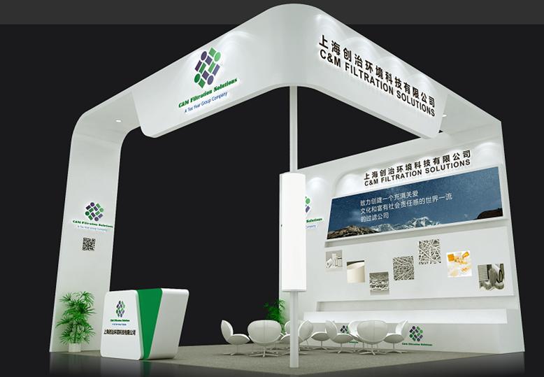 20181205-07-第七屆亞洲過濾與分離工業展覽會暨第十屆中國國際過濾與分離工業展覽會