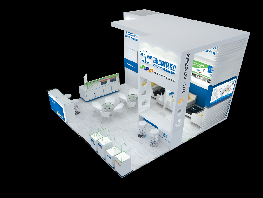21th China International Adhesive & Sealants Exhibition