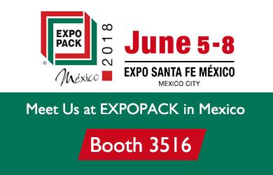 2018墨西哥國際包裝工業展德淵展位3516