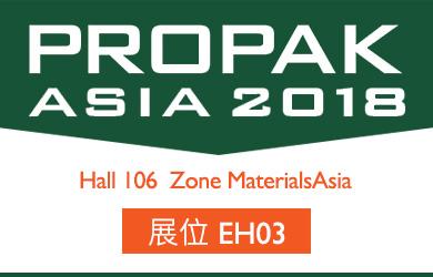 2018泰国曼谷国际加工及包装技术展