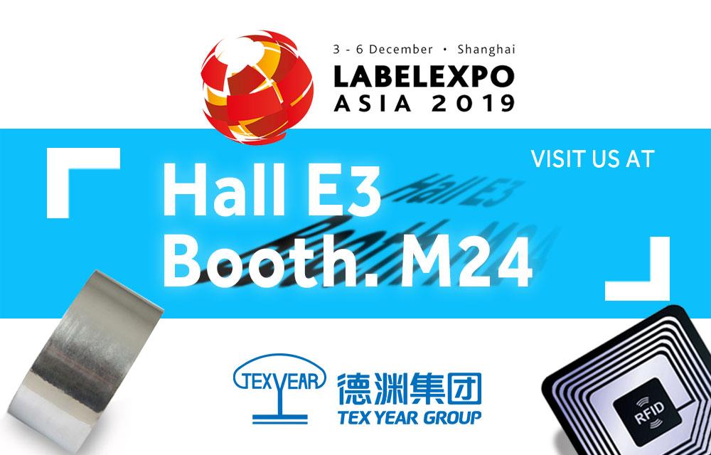 德淵誠邀您參與2019亞洲國際標籤印刷展覽會 Label Expo Asia