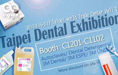 2019 Taipei International Dental Exhibition & Convention