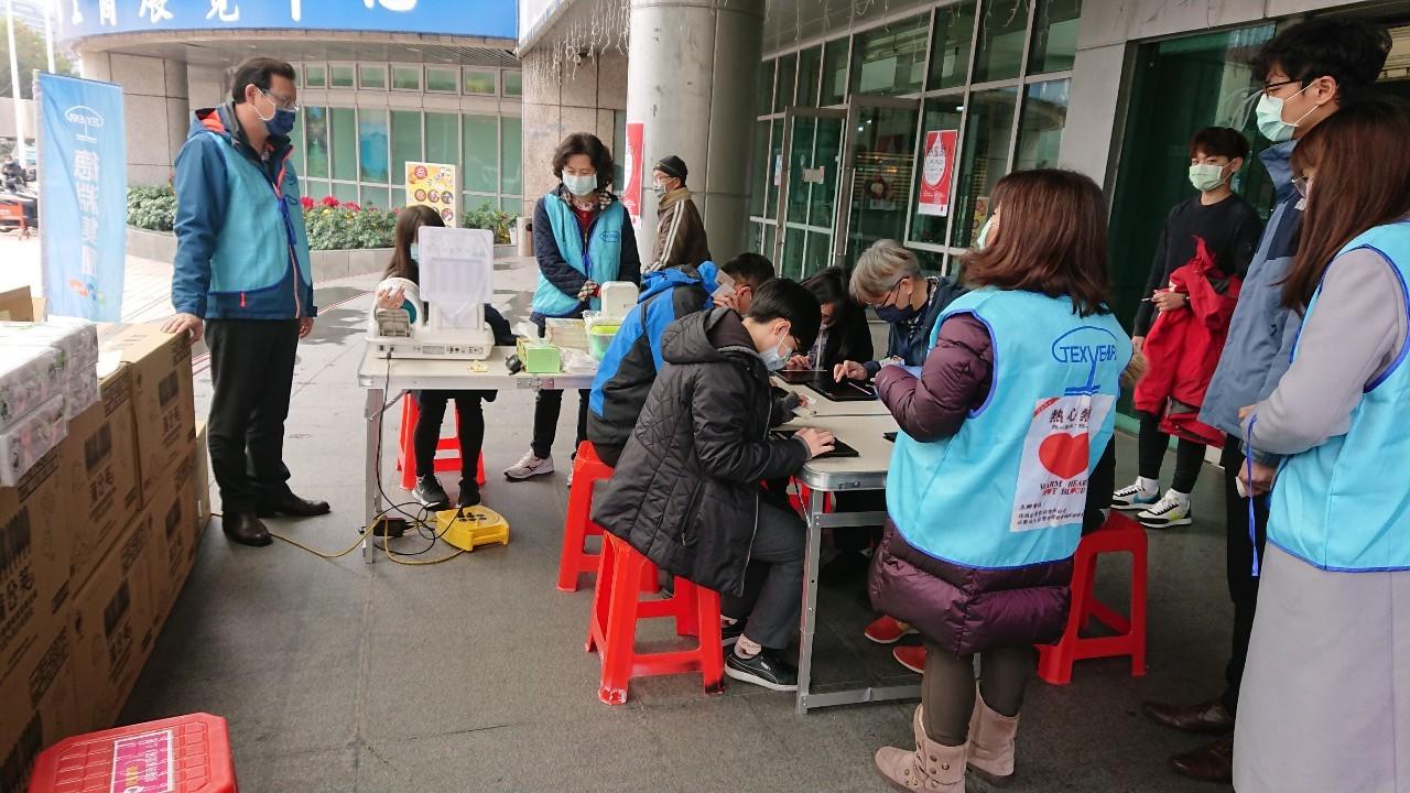 企業愛心活動 - 德淵公益捐血