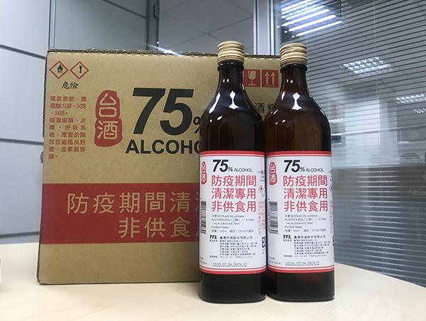 75%防疫酒精,德淵熱熔膠封箱更安心