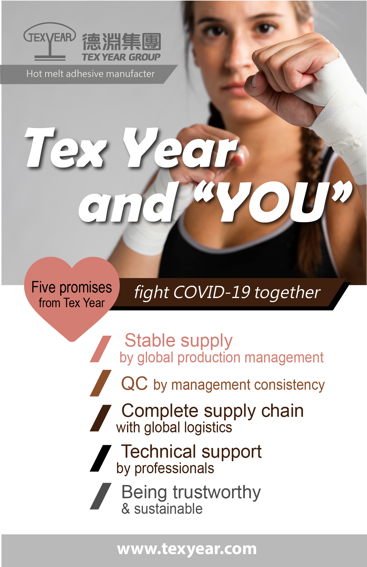 Five promises from Tex Year