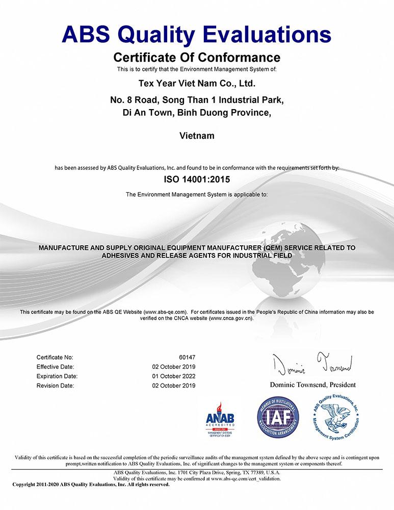 德淵越南廠通過ISO 14001: 2015 國際品質認證