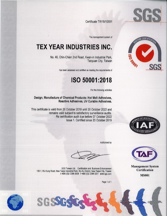 ISO 50001:2018德淵企業