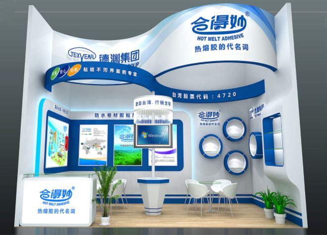 中國國際屋面和建築防水技術展 2017 China R&W Expo