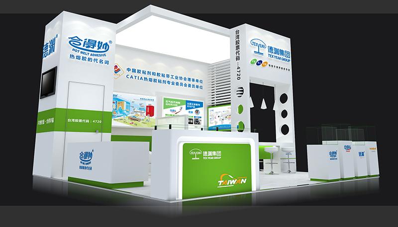 Meet Tex Year at 22th China International Adhesive & Sealants Exhibition