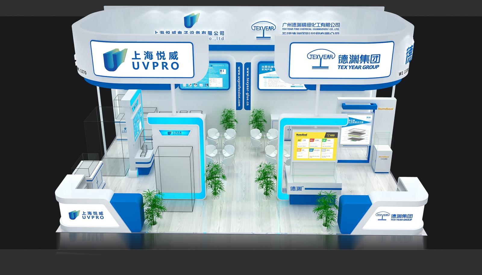 慕尼黑上海电子生产设备展会