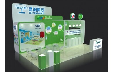 18th China International Adhesives and Sealants Exhibitio