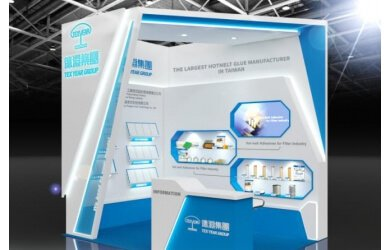 Tex Year invites you to attend the 12th World Filtration Congress (WFC 12) in Taipei