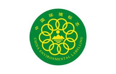 Congratulations! Tex Year Passed China Environment labeling Certification
