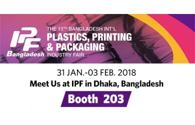 Meet Tex Year at IPF 2018 in Bangladesh