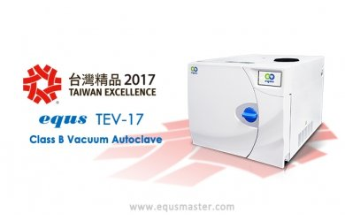 "EQUS Computerized Pulse Vacuum Autoclave, Mercury (TEV-17) has won the ""2017 Taiwan Excellence Award""!!"