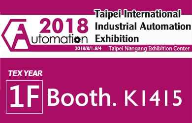 Meet Tex Year at Taipei International  Industrial Automation  Exhibition