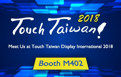 Meet Tex Year at Touch Taiwan 2018
