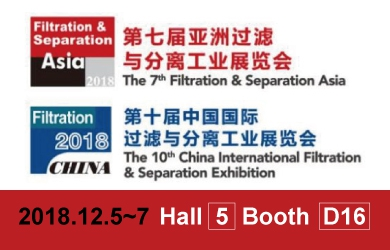 The Filtration & Separation Asia 2018 on December 5-7th in Shanghai