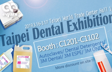 Meet Tex Year at 2019 Taipei International Dental Exhibition & Convention