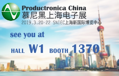 Meet Tex Year at Productronica China 2019