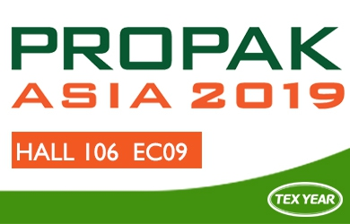 Meet Tex Year at PROPAK ASIA 2019