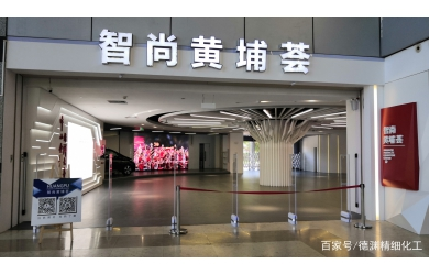 Tex Year stationed in the new material area of Huangpu Products Exhibition Center in Guangzhou.