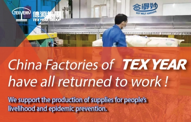 TY China plants resume operation from now on.